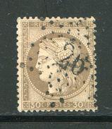 FRANCE- Y&T N°56- Etoile 26 - 1871-1875 Ceres