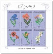 Libië 1995, Postfris MNH, Flowers - Libië