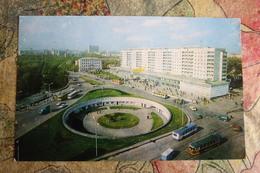 Russia Vc Ukraine. Donetsk. Kommunarov Square (w Tram) 1970s Tramway - Tramways