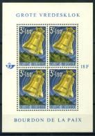 Belgio 1963 Mi. Bl. 28 Foglietto 100% ** Basilica Di Koekelberg - Blocks & Sheetlets 1962-....