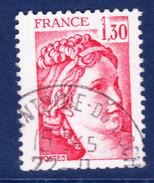 France, Petite Varieté,   Encrage Insuffisant Dans Le 1 De Sabine   , N°2064, (171117/5.1) - Curiosidades: 1980-89 Usados