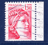 France, Petite Varieté,   Encrage Insuffisant Dans Le 1 De Sabine   , N°2064, (171117/5.2) - Curiosidades: 1980-89 Usados