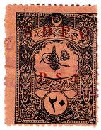 (I.B) Palestine Revenue : Ottoman Public Debt PS1 On 2pa OP - Palestine