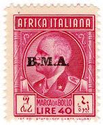 (I.B) BOIC (Italian East Africa) Revenue : Duty Stamp 40L (BMA) - Ethiopia