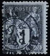 Sage N°83.Type II Ob. (CAD) PARIS Rue Bleue 16 Juil 1899. ( Bur 83 ) - 1876-1898 Sage (Type II)