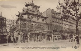 PARIS 11eme - Bataclan - Distretto: 11