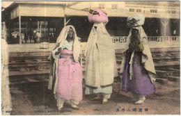 Carte Postale Ancienne De COREE-COREAN WOMEN OUTING - Corée Du Nord