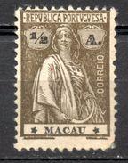 China Chine : (6152) 1919 Macau Macao - Ceres  SG309* - China