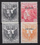 ERITREA. COLONIA ITALIANA YVERT Nº 41/44* - Eritrea