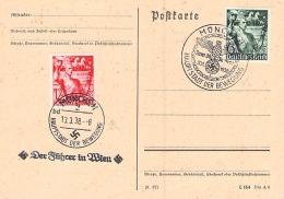 MiNr.660+661  Satz  SST Auf  Karte  Gel.1938 Deutsches Reich - Germany