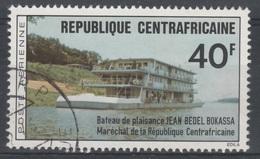 "Central African Republic, Ship ""Jean Bedel Bokassa"", 40f., 1976, VFU Airmail - Central African Republic"