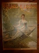 1895 Plaque Publicitaire Du FIGARO ILLUSTRE 52cm X 32cm ---> Jolie Jeune Fille En Barque Sur La Seine Par Adrien Moreau - Paperboard Signs