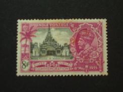 K G V .1935 SILVER JUBILEE  M.M. Sg 246 8 Annas TOP VAL - 1911-35 Roi Georges V