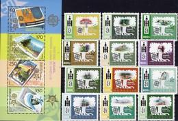 1956-2006 CEPT Mongolia 3584/95A+Macedonia Block 13 ** 55€ Pagode Hirte Jurte Kinder Wüste Bloc Sheet S/s Bf EUROPA - Mongolie