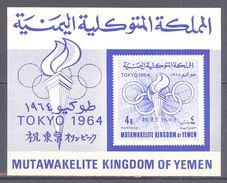 Yemen: Yvert N° BF 16**; MNH;.jeux Olympiques De Tokio - Yémen
