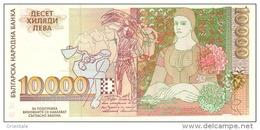 BULGARIA P. 109a 10000 L 1996 UNC - Bulgarie