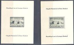 Belgique: Yvert N° BF 13/14**; MNH; Les Deux Feuillets Dentelé Et Non Dentelé - Blocs 1924-1960