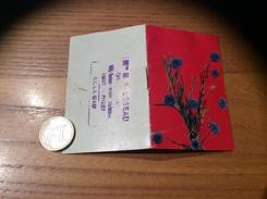 Calendrier 1965 (+ 4 Pages Langage Des Fleurs) Fleur - Calendriers