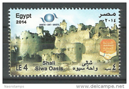Egypt - 2014 - ( Siwa Oasis - Tourism ) - MNH (**) - Nuovi