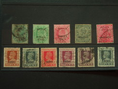 SMALL  STOCK CARD OF MINT & USED STAMPS - Patiala