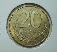 Albania 20 Leke 1996 - Albania