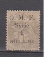 SYRIE         N°  YVERT  :    21   NEUF AVEC  CHARNIERES      ( Ch 1818  ) - Syrie (1919-1945)