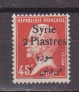 SYRIE         N°  YVERT  :    146   NEUF AVEC  CHARNIERES      ( Ch 1837  ) - Syrie (1919-1945)