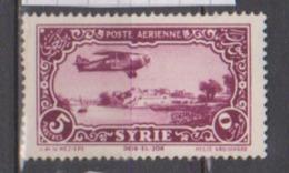 SYRIE         N°  YVERT  :   PA  54    NEUF AVEC  CHARNIERES      ( Ch 1859  ) - Poste Aérienne