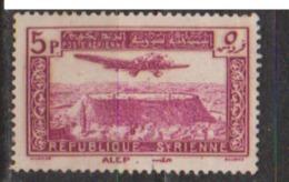 SYRIE         N°  YVERT  :   PA 82   NEUF AVEC  CHARNIERES      ( Ch 1863  ) - Poste Aérienne