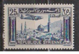 SYRIE         N°  YVERT  :   PA 85   NEUF AVEC  CHARNIERES      ( Ch 1864  ) - Poste Aérienne