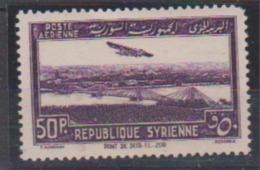 SYRIE         N°  YVERT  :   PA 93   2° Choix    NEUF AVEC  CHARNIERES      ( Ch 1867  ) - Poste Aérienne