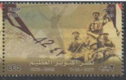 Egypt October 73 War Unused [2015] (Egypte) (Egitto) (Ägypten) (Egipto) (Egypten) - Nuovi