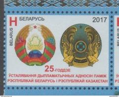BELARUS , 2017, MNH, JOINT ISSUE WITH KAZAKHSTAN, DIPLOMATIC RELATIONS WITH KAZAKHSTAN, 1v - Gezamelijke Uitgaven