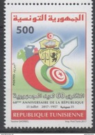 TUNISIA, 2017, MNH, 60TH ANNIVERSARY OF THE REPUBLIC, COAT OF ARMS, SHIPS,   1v - Stamps