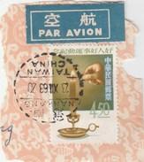 CHINA - MI 505 - YT 451 - USED- SUR FRAGMENT -                TDA220 - 1945-... République De Chine