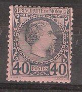 MONACO 1885, Prince Charles III , Yvert N° 7, 40 C Bleu / Rose, Neuf * / MH  TB Cote 120 Euros - Monaco