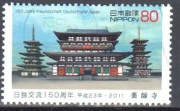 Japan 2011 - Mi.5527 - Used - 1989-... Emperor Akihito (Heisei Era)