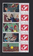 BELGIQUE - BELGIE Mijn Zegel DUOSTAMP  -  Strook Van 5 Postzegels KUIFJE - TINTIN  - De Zonnetempel + EXTRA'S - Belgique