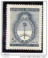 ARGENTINA - 1944 - REVOLUCION DEL 1944 - # 442 -  MINT NH - Non Classés