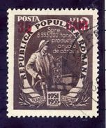 ROMANIA 1952 Currency Reform Overprint On 5-Year Plan 2 L. With RPR Watermark 9, Used  Michel  1354X - 1948-.... Republics