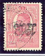 ROMANIA 1918 Inverted Overprint On 10 B., Used  SG 663a, Michel  238b - 1918-1948 Ferdinand, Charles II & Michael