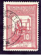 ROMANIA 1906 Welfare Charity II 10 B. Perforated 11½:11½:11½:13½ Used, Michel  167 D - 1881-1918: Charles I