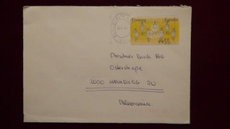 Spain - 1993 - Mi:ES AT7, Yt:ES DI9 On Envelope - Look Scan - 1931-Heute: 2. Rep. - ... Juan Carlos I