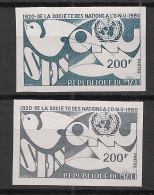 Mali - 1980 - N°Yv. 384 - Société Des Nations - 2 Essais - Non Dentelé / Imperf. - Neuf Luxe ** / MNH / Postfrisch - Mali (1959-...)
