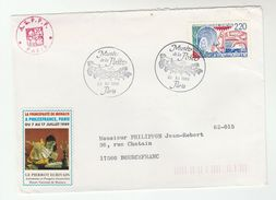 1988 FRANCE COVER With MONACO A PHILEXFRANCE LABEL Puppet Philatelic Exhibition Stamps - France