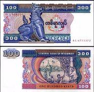 10 Pieces Myanmar 100 Kyats 1994 UNC - Eritrea