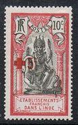 INDE N°48 N* - India (1892-1954)