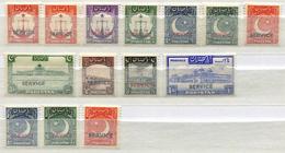 Pakistan Set Of 14 Mint MNH 'SERVICE' Stamps Issued 1948-54 - Pakistan