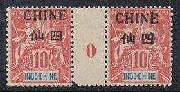 """CHINE N°39 N*  En Paire Millésimée """"0"""" - Unused Stamps"""
