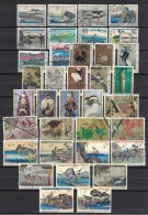 Japan, Lot Of International Letter-Writing Week, All Used (o) - Collections, Lots & Séries